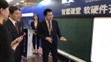 互联黑板走进中国慕课大会,教育部领导体验互联黑板!