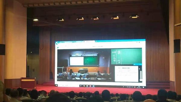 四川省天府教育项目启动,互联黑板将大显身手!
