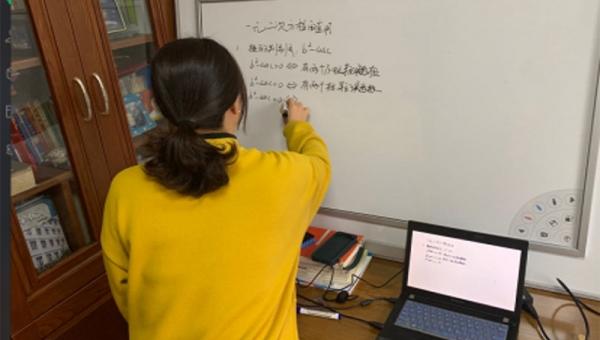 白板家智能书写框,助力白云空中课堂教学