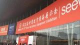第75届中国教育装备展,白板家和他的伙伴的互联黑板广受关注!