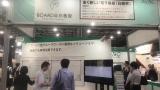 令和一年,白板家获日本专利授权!深受日本用户认可!